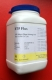 HT5 Flux powder (250gm)